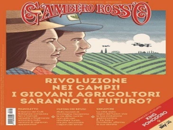 Rivista Gambero Rosso - Settembre 2019 N. 332